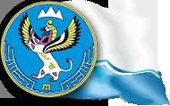 Министерство культуры Республики Алтай