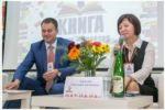 f_150_100_15790320_00_http___nbra.ru_images_thumbnails_images_news_2016-09_1509_7-243x163.jpg