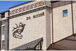 Национальный музей им. А.В. Анохина приглашает на Масленицу