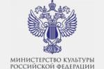 Калейдоскоп культурной жизни страны – в Инстаграме Минкультуры России