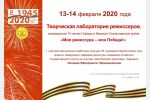 f_150_100_15790320_00_images_News_012020_23434234.jpg