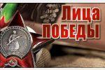 f_150_100_15790320_00_images_News_012020_9c2.jpg