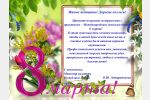f_150_100_15790320_00_images_News_022018_225621e6a17abbf5822716aab86b88df.jpg