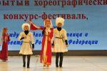 f_150_100_15790320_00_images_News_042019_festhor_16.jpg