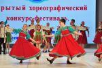 f_150_100_15790320_00_images_News_042019_festhor_1_1.jpg