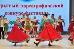 f_150_100_15790320_00_images_News_042019_festhor_4.jpg