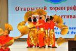 f_150_100_15790320_00_images_News_042019_festhor_5.jpg