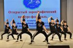 f_150_100_15790320_00_images_News_042019_festhor_6.jpg