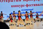 f_150_100_15790320_00_images_News_042019_festhor_8.jpg