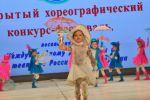 f_150_100_15790320_00_images_News_042019_festhor_9.jpg