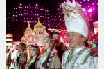 «Республика Алтай на кочующем фестивале»