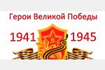 f_150_100_15790320_00_images_News_102016_-.jpg