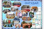 f_150_100_15790320_00_images_News_112018_08.jpg