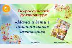 f_150_100_15790320_00_images_News_122019_banner15.jpg