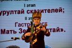 f_150_100_15790320_00_images_cls_1.jpg